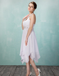 A-Line/Princess Halter Knee-Length Chiffon Homecoming Dress With Ruffle Beading (022010861)