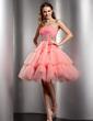 Çan/Prenses Kalp Kesimli Diz Hizası Satin Tulle Mezunlar Gecesi Elbisesi Ile Büzgü Boncuklama Pullarda (022010792)
