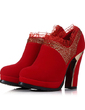 Suede Chunky Heel Ankle Boots With Rhinestone shoes (088054823)
