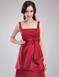 Empire Square Neckline Floor-Length Satin Satin Maternity Bridesmaid Dress With Bow(s) Cascading Ruffles (045004390)