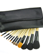 12Pcs Professional Cosmetic Brush With Free Leather Case  (046022883)