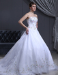 Ball-Gown Strapless Cathedral Train Satin Organza Wedding Dress With Beading (002000050)